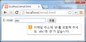 input-type-email-chrome